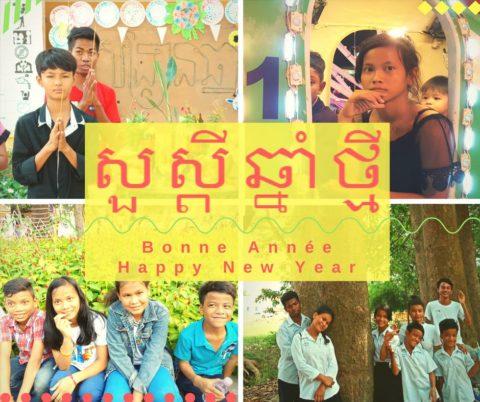 Khmer New Year 2018